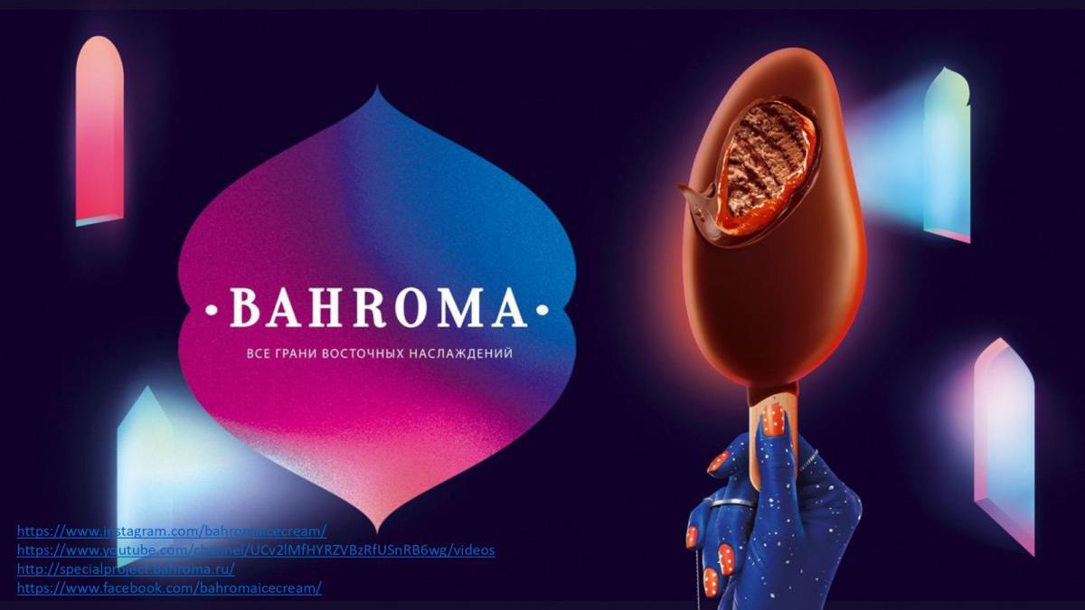 Бахрома 2021 page-0001