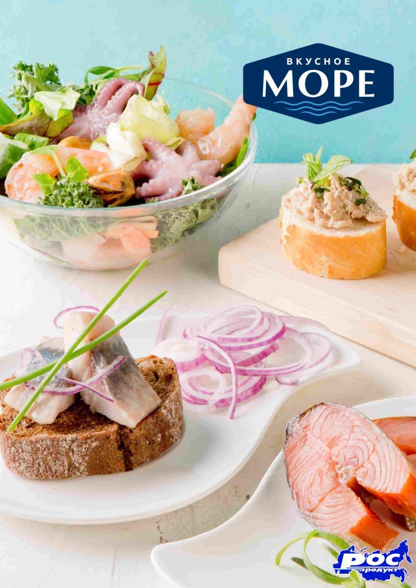 Каталог ТД Вкусное море page-0001