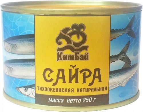 Сайра нат 250 гр